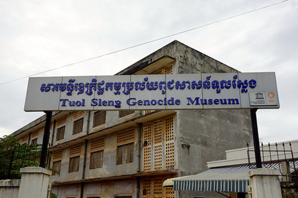 Tuol Sleng Genocide Museum - Cambodia Tours
