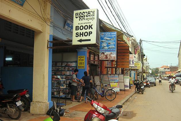 Blue Apsara Bookstore