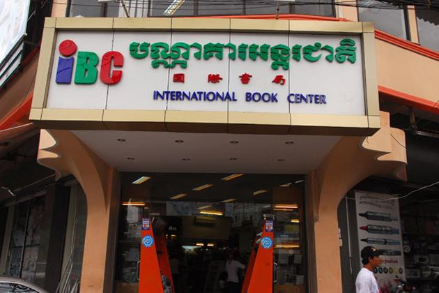 International Book Center siem reap bookstore
