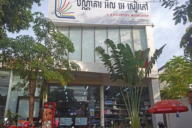 La Siev Phov Bookshop Siem reap bookstore
