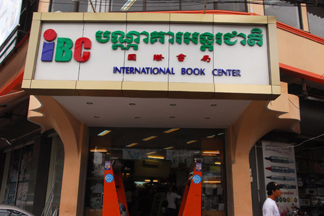 International Book Center Phnom Penh