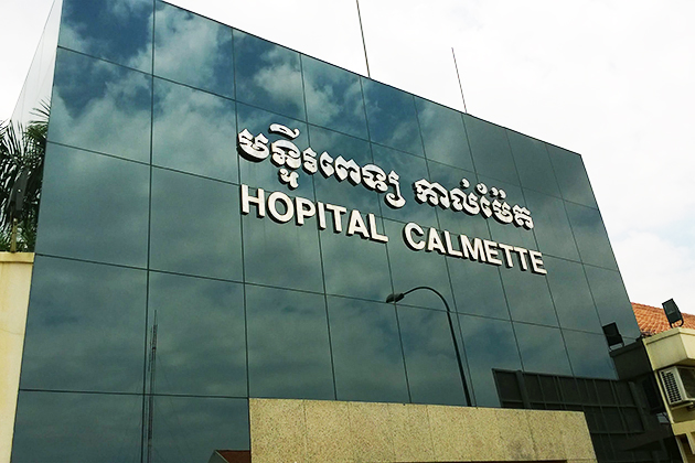 Top 10 Recommended Hospital & Medical Centers in Phnom Penh