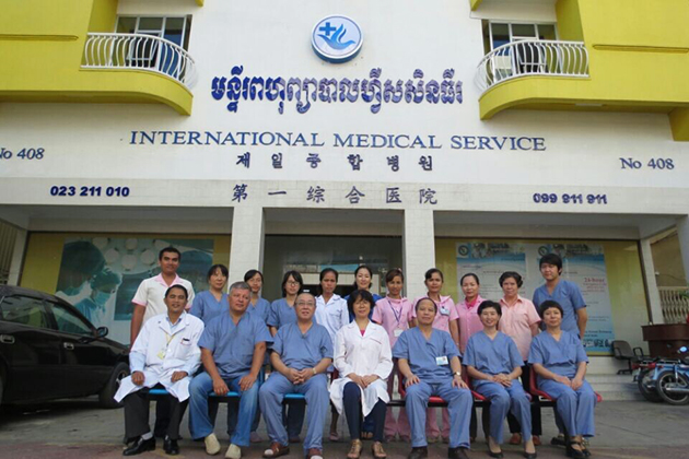 International SOS Medical Center Phnom Penh