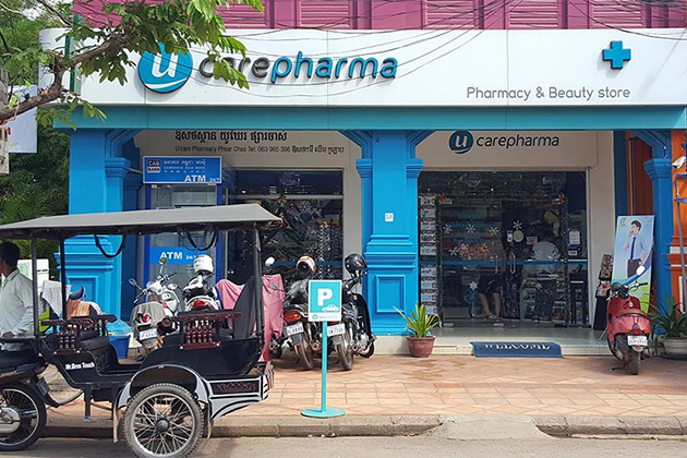 U-Care Pharmacy Phnom Penh