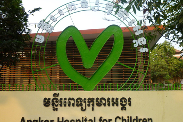 Angkor Hospital for Children, Cambodia Trips
