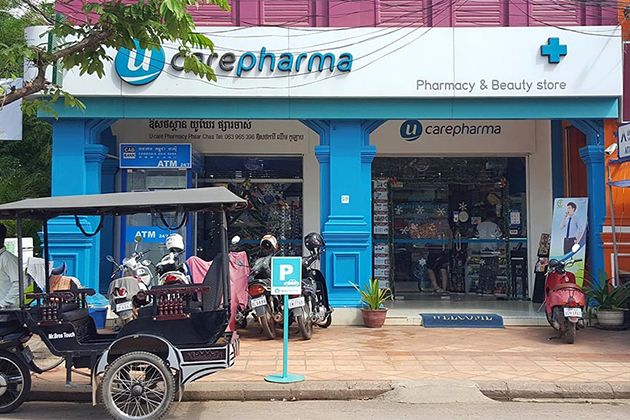 Ucare Pharmacy Siem Reap, Tour in Cambodia