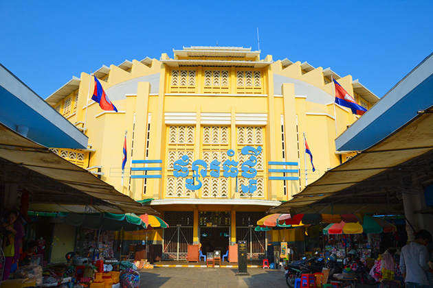 Central Market E Phnom Penh